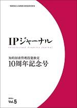 IPJ05.jpg